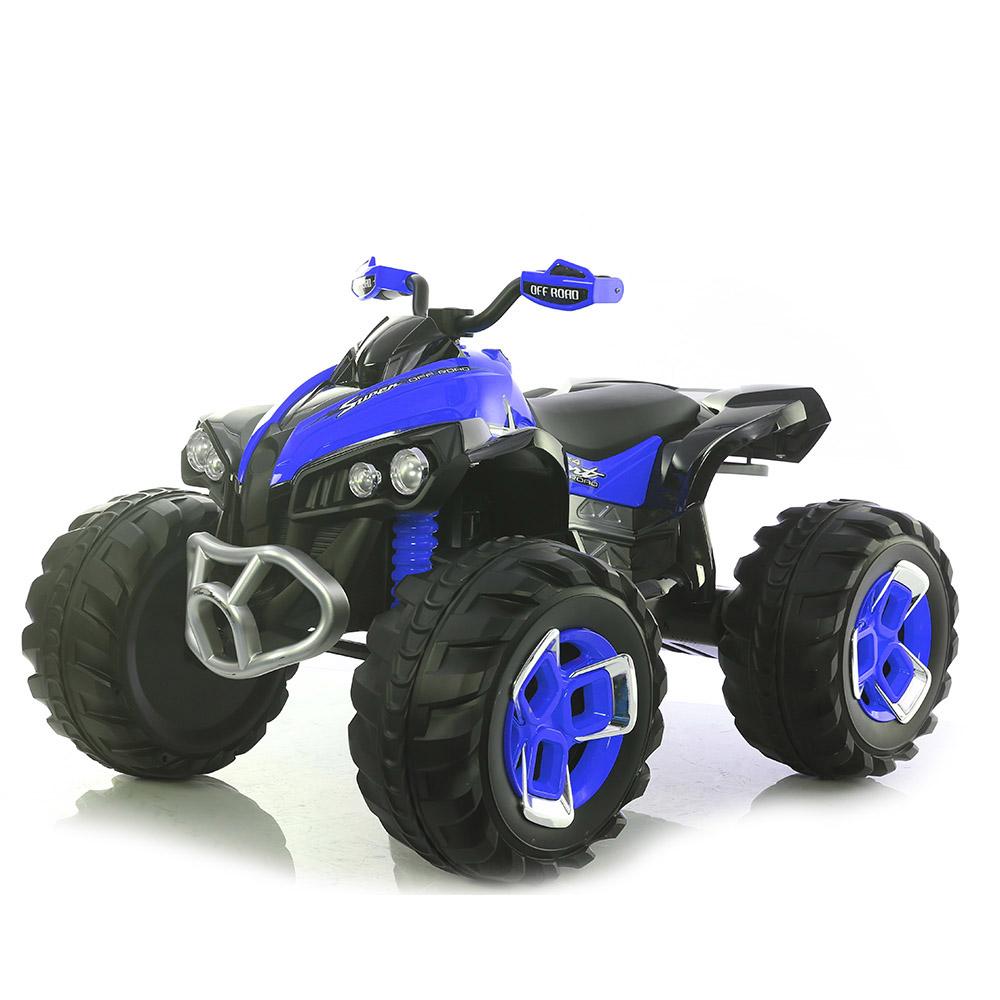 Bagi Quad dečiji Model 119 plavi