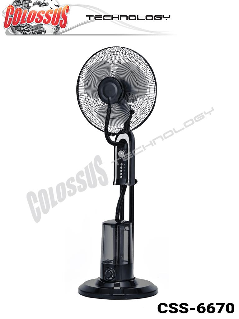 Ventilator sa raspršivačem magle CSS-6670