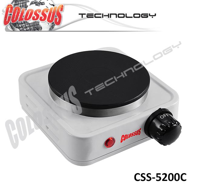 Električni rešo Colossus CSS-5200C